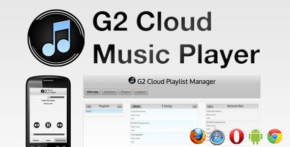 G2 Cloud Music Player