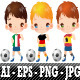 Spain germany italian kids playing football - GraphicRiver Item for Sale
