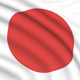 Japan seamlessly looping flag - VideoHive Item for Sale