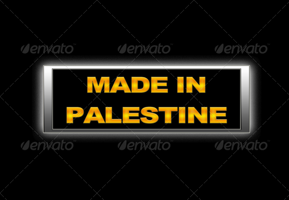 Made in Palestine. - Stock Photo - Images