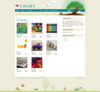 Download Child Care Creative - Shop and Kids Theme