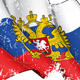 Russia Flag Grunge - GraphicRiver Item for Sale