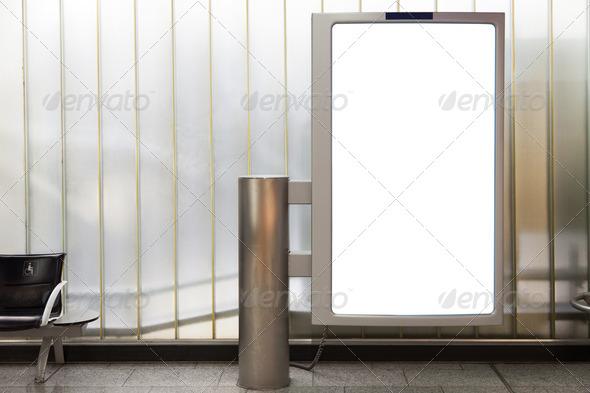 Blank vertical billboard in underground - Stock Photo - Images