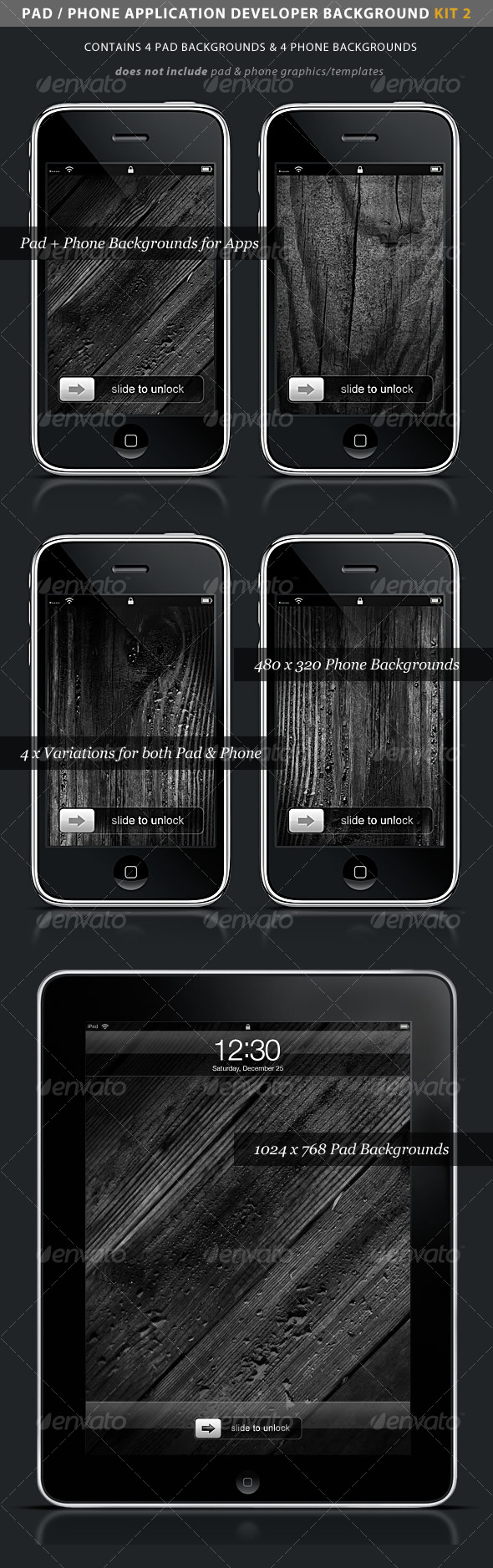 iPad / iPhone App Developer Kit 2 > Wood - Backgrounds Graphics