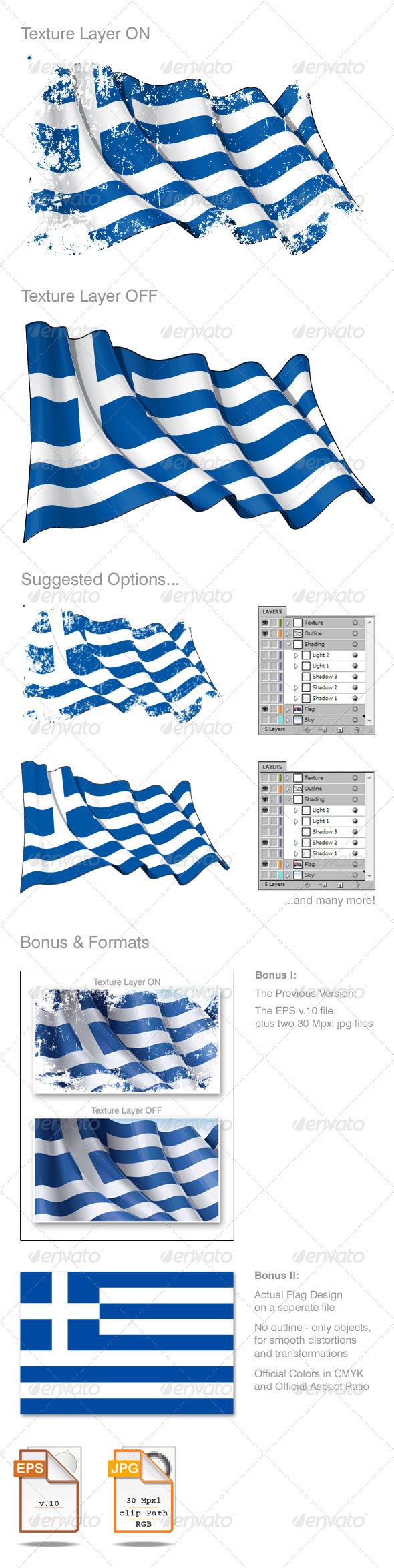 printable greek patterns blobernet com