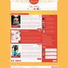 04_blog.__thumbnail