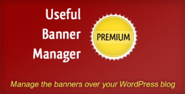 CodeCanyon Useful Banner Manager Premium 2617422