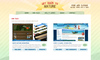 Download website template Get Back To Nature - Photoshop