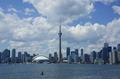 Toronto - PhotoDune Item for Sale