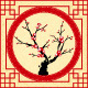 Download Vector Oriental Style Flower
