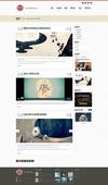 08_tensor.__thumbnail