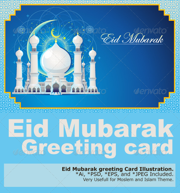 Eid Mubarak Greeting Card - Religion Conceptual