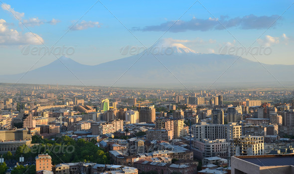 Yerevan - Stock Photo - Images