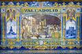 "Ceramic decoration ""Valladolid"" theme, Seville, Spain - PhotoDune Item for Sale"