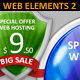 Glossy Web Elements Pack 2 - GraphicRiver Item for Sale