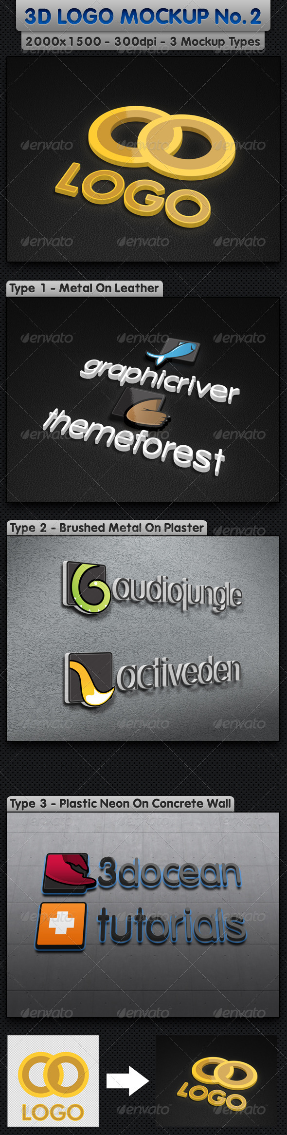 GraphicRiver 3D Logo Mock-Up No.2 2945733
