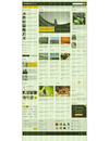 04_home_guidelines.__thumbnail