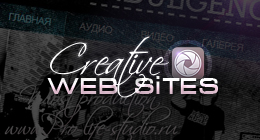 Creative web site