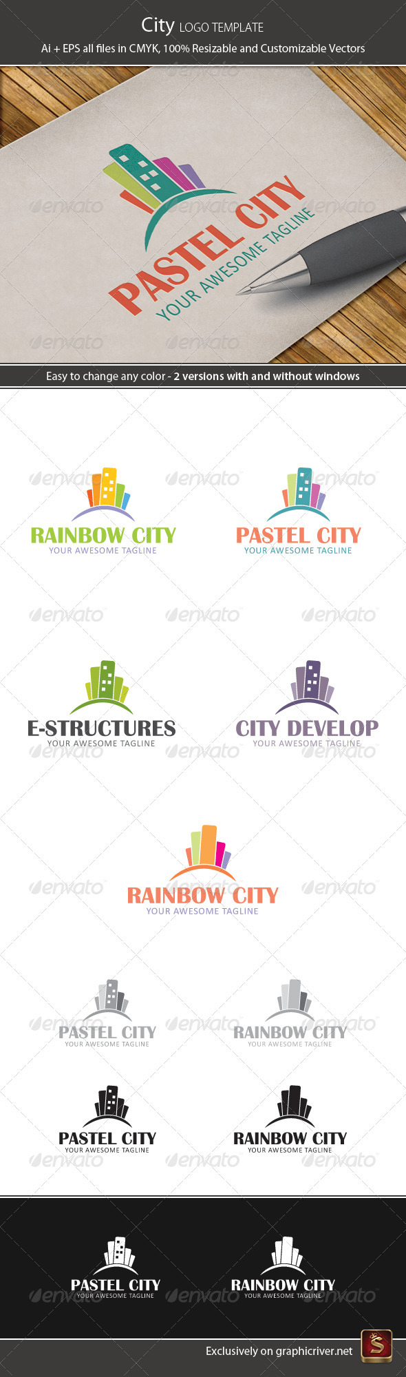 City Logo Template - Buildings Logo Templates