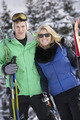 Young Couple On Ski Holiday In Mountains - PhotoDune Item for Sale