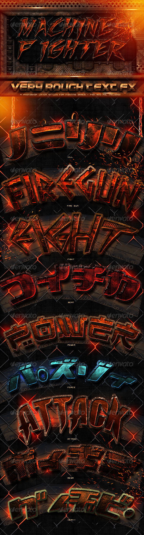 GraphicRiver Rough Photoshop Layer Styles 3078545