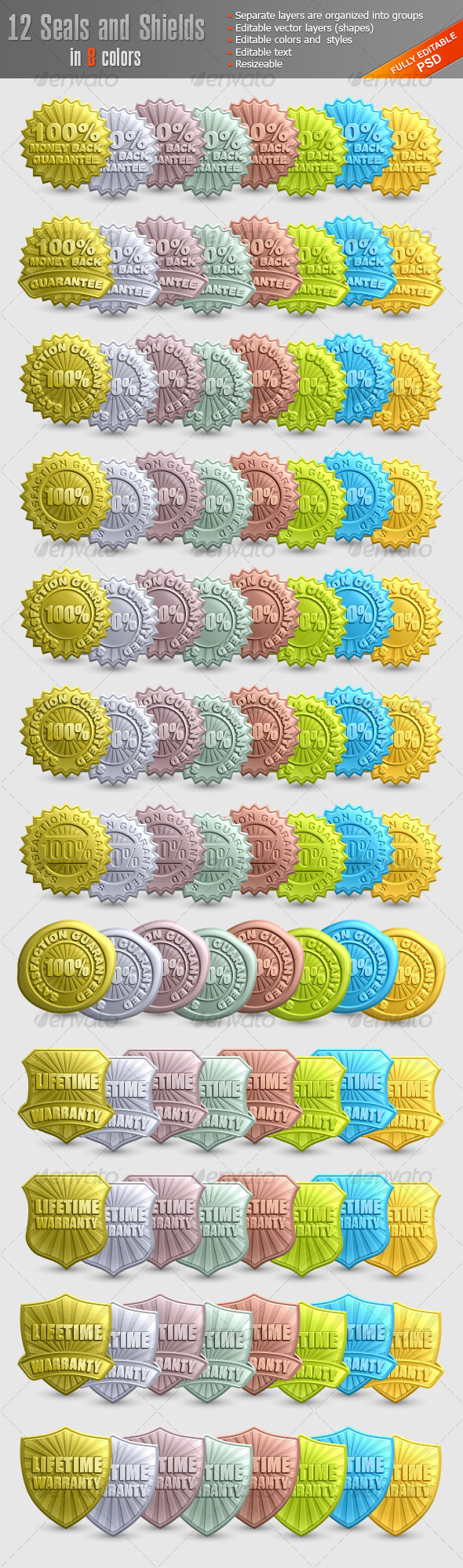 GraphicRiver Embossed Seals and Shields 110982