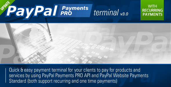 CodeCanyon PayPal PRO Payment Terminal 234015