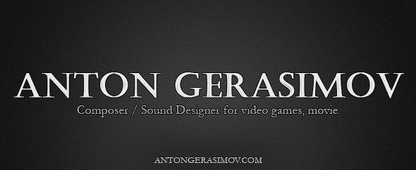 Anton_gerasimov_logo_audio_jungle