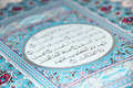 Al-Fatihah | Qur'an  - PhotoDune Item for Sale