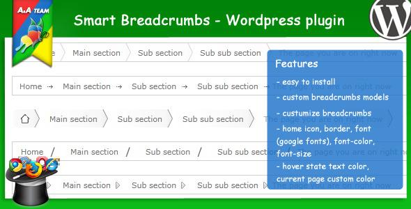 Smart Breadcrumbs Wordpress Plugin