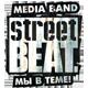 streetbeat_tv