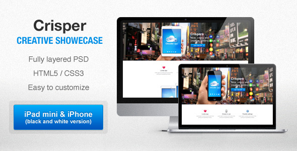 Crisper - Creative Shovecase - Creative Landing Pages