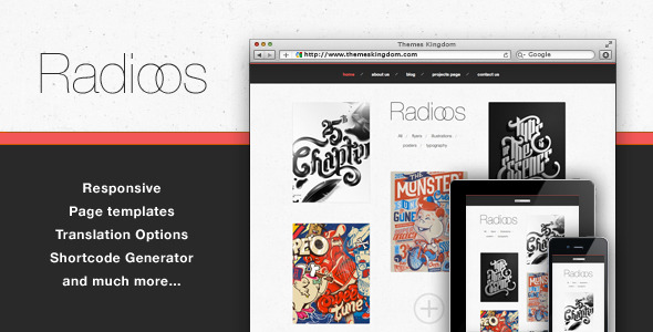 Radioos - Responsive WordPress Theme