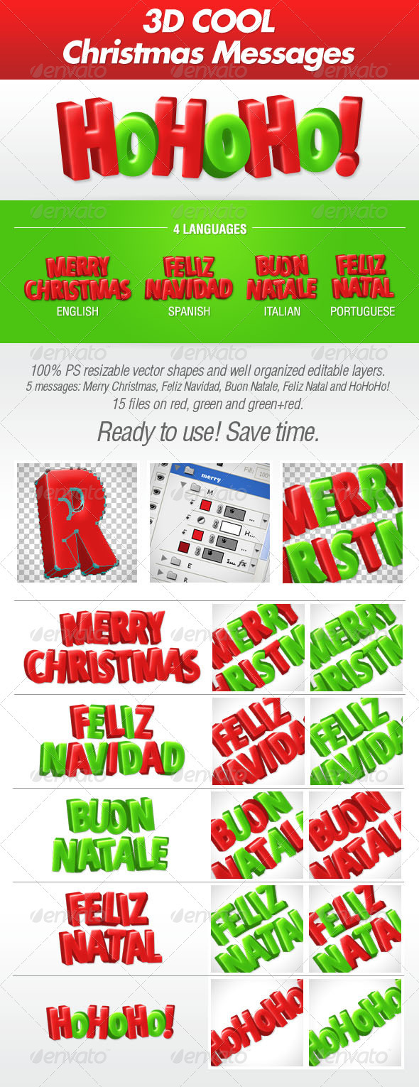 GraphicRiver 3D Cool Christmas Messages in 4 languages 3334933