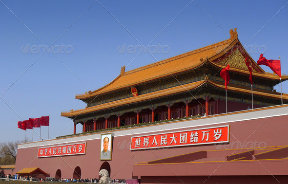 Tiananmen Gate to the Forbidden City in Beijing - Stock Photo - Images