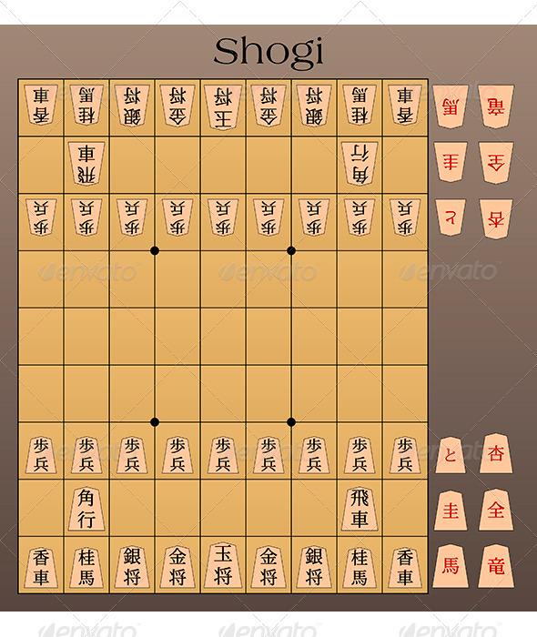 GraphicRiver Shogi Japanise Chess 3365317