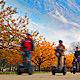 Chicago Autumn Park