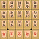 Shogi (Japanise Chess) - GraphicRiver Item for Sale