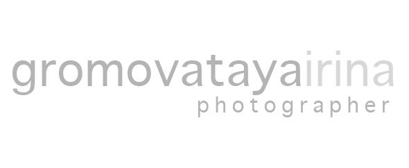 gromovataya