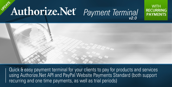 CodeCanyon Authorize.net Payment Terminal 234122
