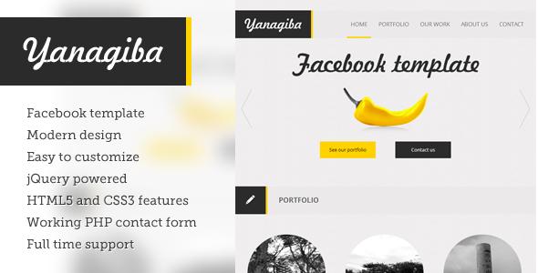 Yanagiba - spicy facebook template