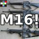 M16 Rifle Shot and Bursts - AudioJungle Item for Sale