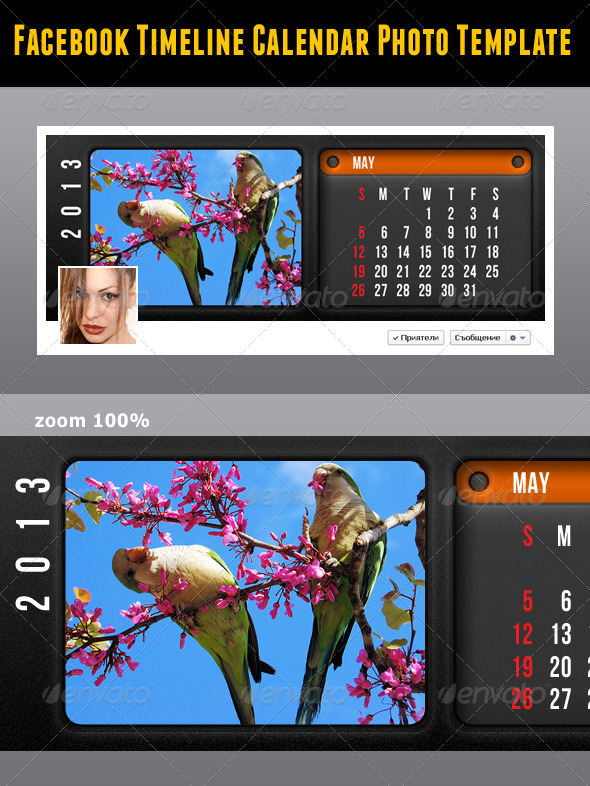 GraphicRiver Facebook Timeline Calendar Photo Template 3487538