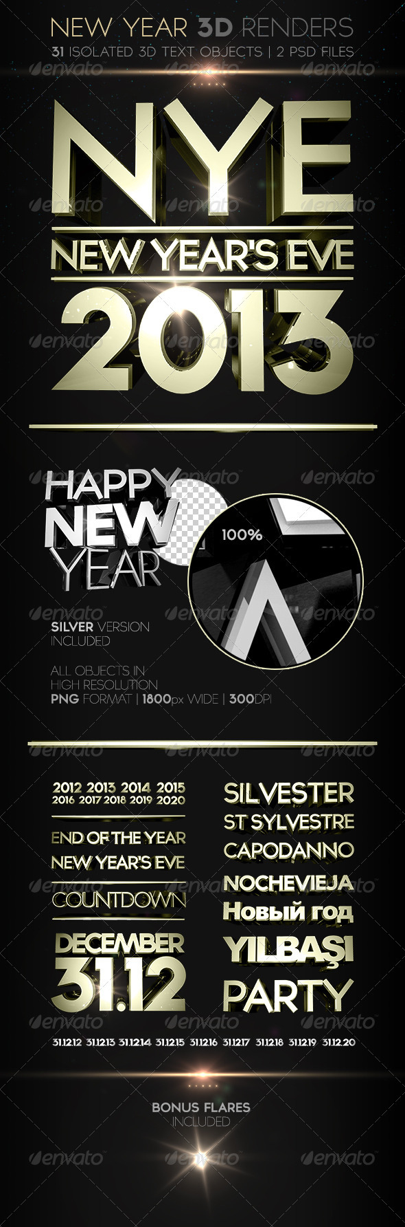 GraphicRiver New Year 3D Renders 3503305