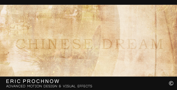 After Effects Project - VideoHive Epic Movie Credits 1 Chinese Dream 3291086