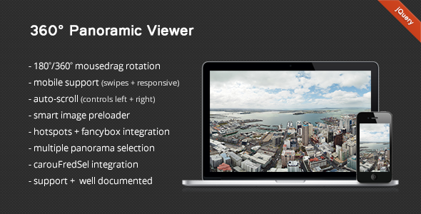 CodeCanyon 360�� Panoramic Viewer 2684810