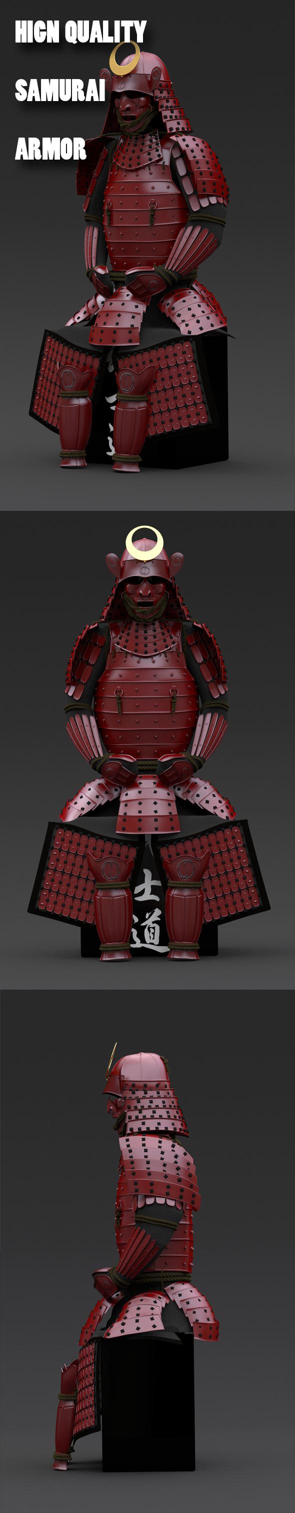 3DOcean Samurai Armor 3558093