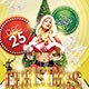 Christmas Tale Party Flyer - GraphicRiver Item for Sale