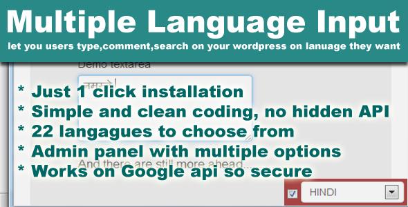 CodeCanyon Multiple Language Input Wordpress 3545278