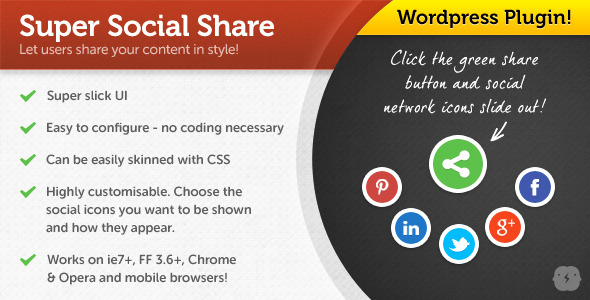 jQuery Super Social Share for Wordpress